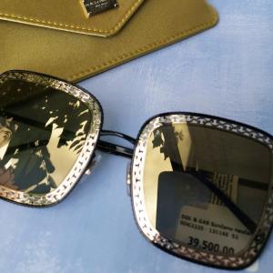 Sunčane naočare D&G ODG 2225