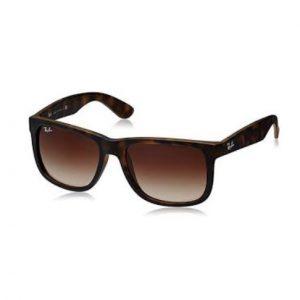 ray ban Sunčane naočare Ray Ban JUSTIN 4165 braon