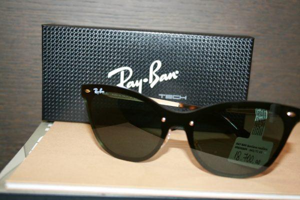 Sunčane naočare Ray-Ban RB3580N