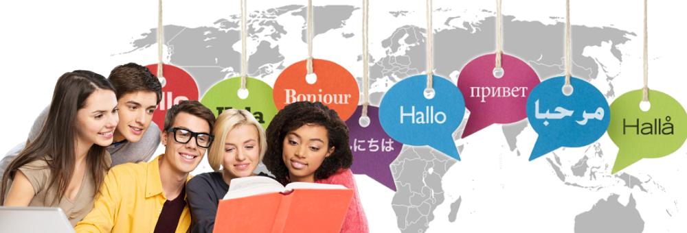 Centar stranih jezika Gorson