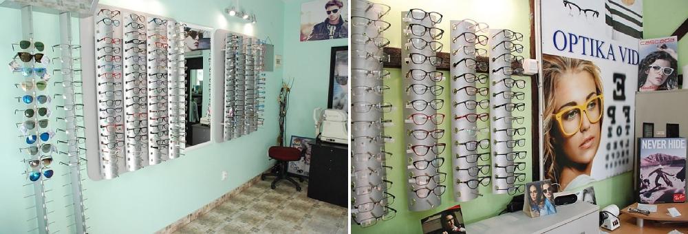 Optičarska radnja Vid