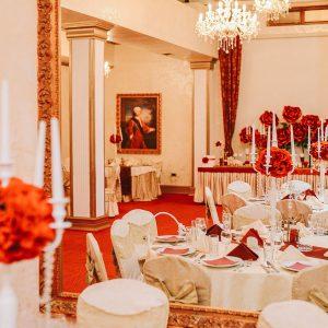 balska dvorana za venčanja