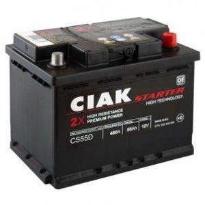 CIAK Starter - akumulator