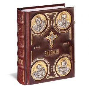 biblija sa okovima